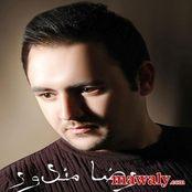 البوم رضا مندور