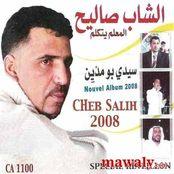 البوم الشاب صاليح سيدي بومدين2008
