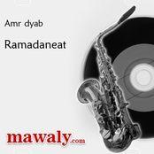 البوم رمضانيات
