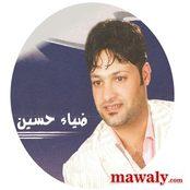 البوم ضياء حسين 2008