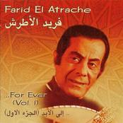 كلمات اغنية تلاتين ياحبيبي فريد الاطرش