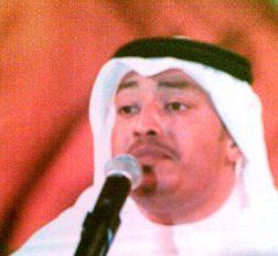 سعد حمد