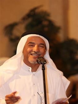 محمد عطاس الحبشي
