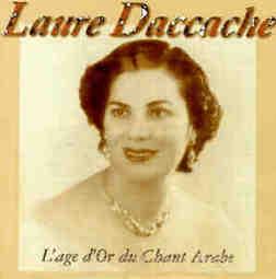 لورا داكاش